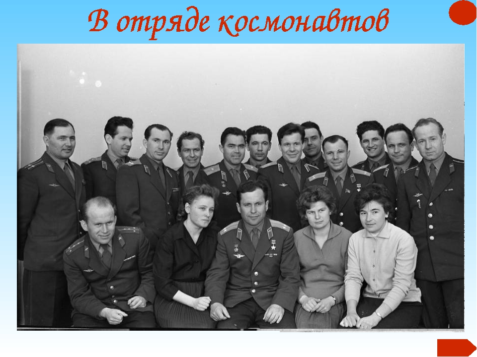 В 1962 году Валентина Терешкова была зачислена в отряд советских космонавтов...