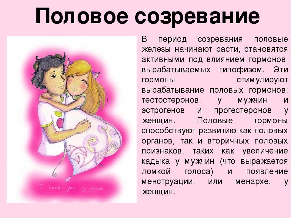Девки ласкают половые органы русских жен фото двумя мужиками