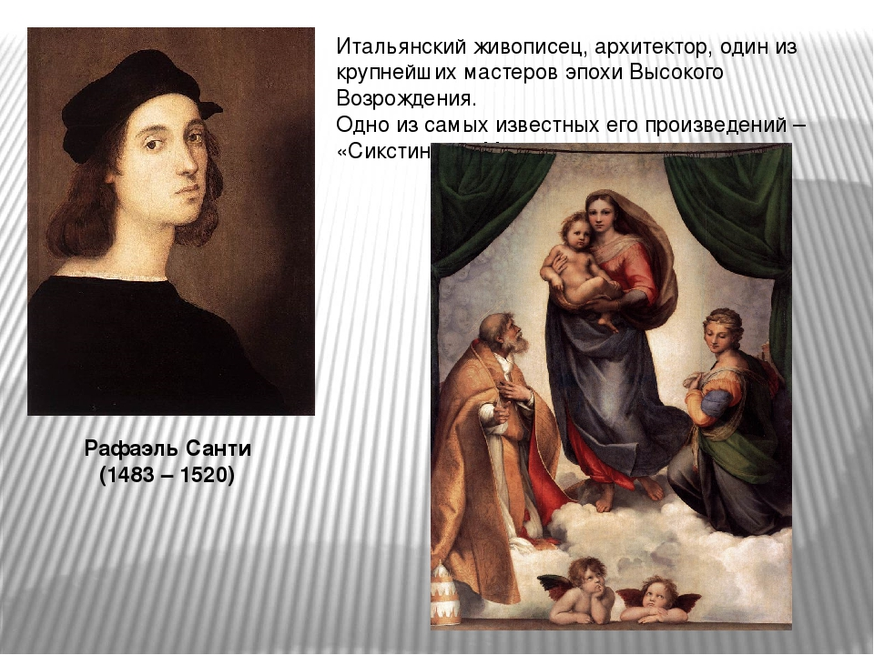 account of the life and works of raphael sanzio Welcome to the virtual museum of a mortal god of the renaissance art explore the tiniest details in raphael virtual museum in 4k resolution and learn about his glorious life, style and technique.