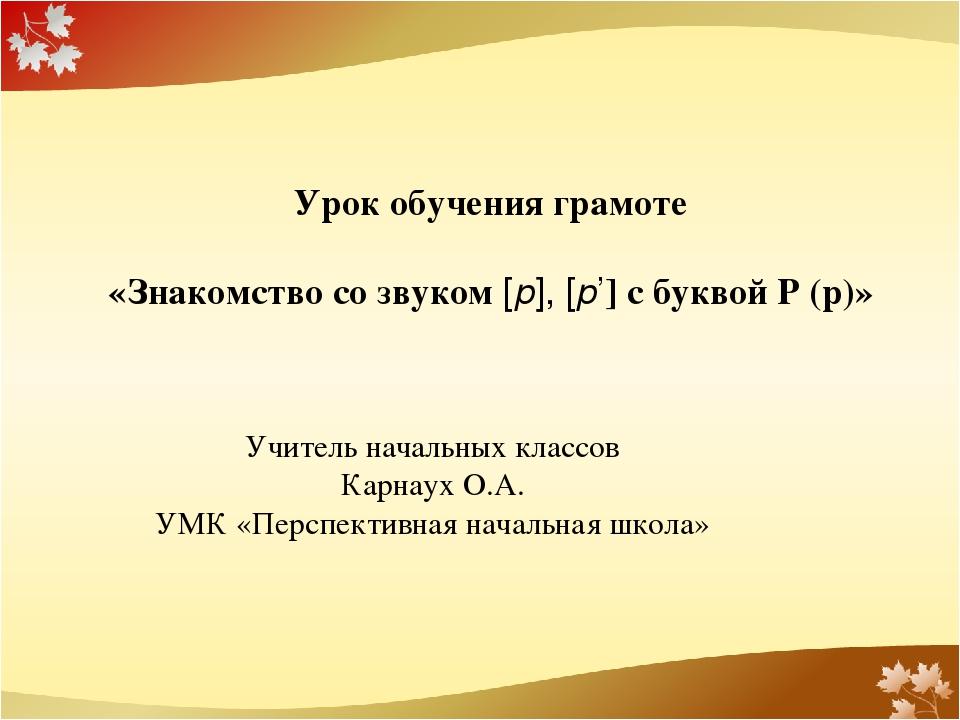 Ещё документы из категории русский язык: