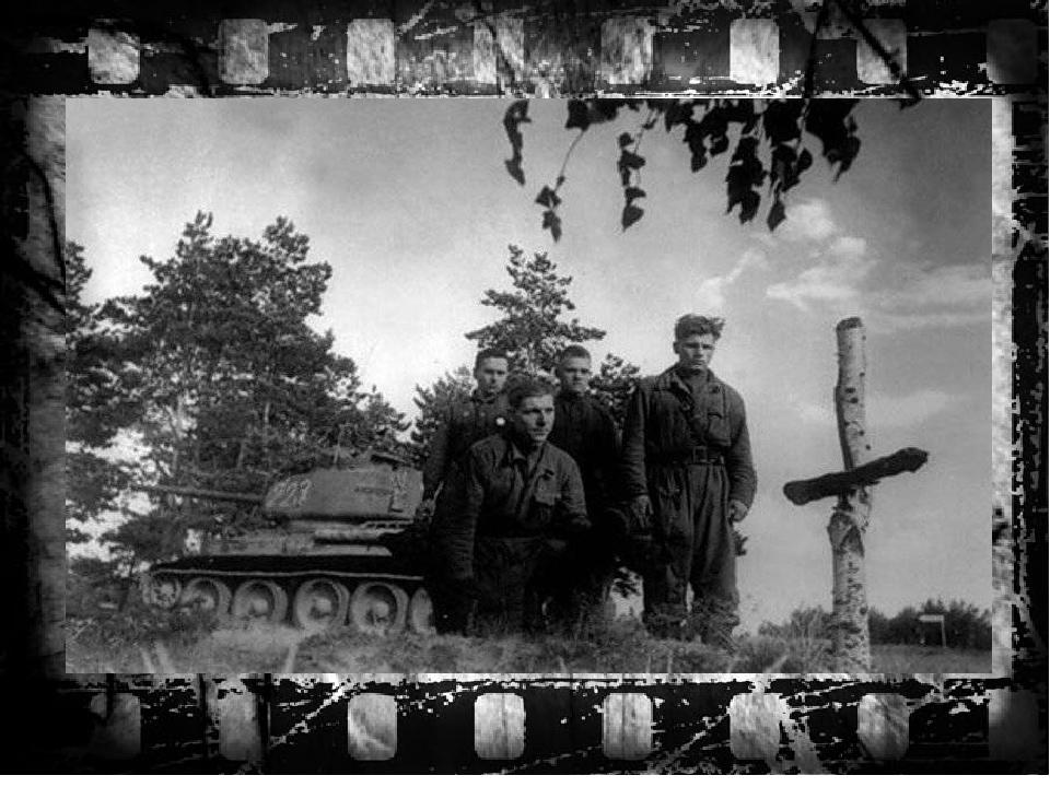 стихи пожелтевшие военные фотографии счету
