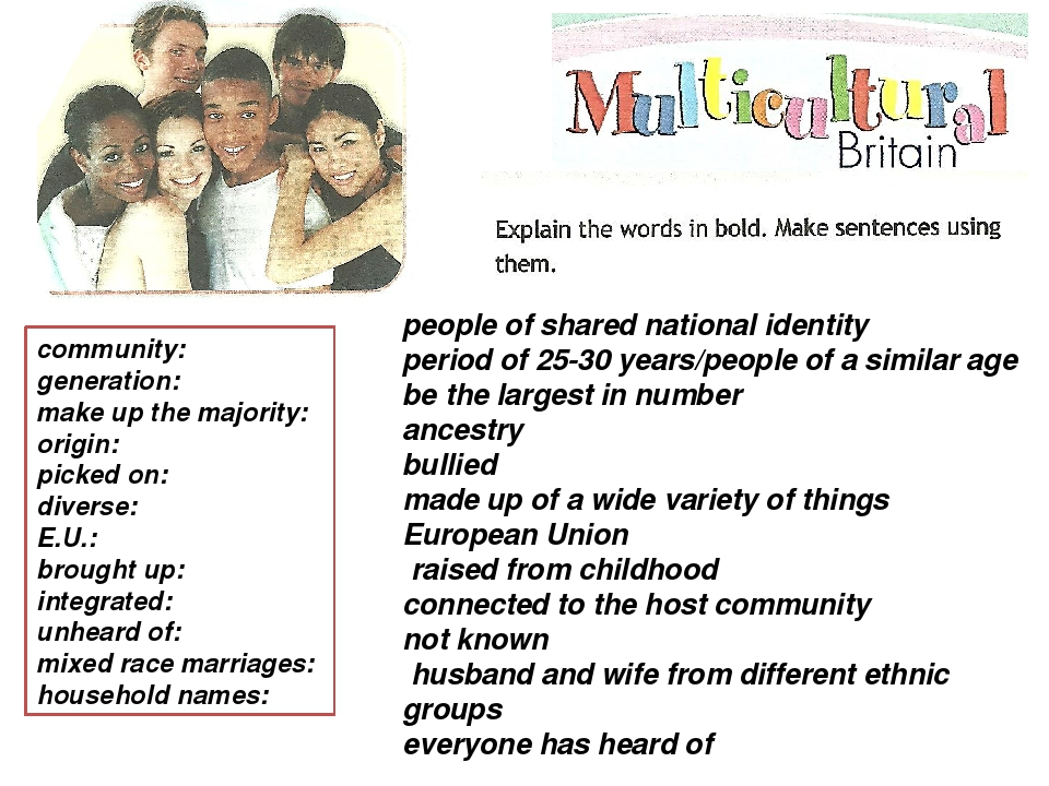 family diversity in britain The transformation of britain in a decade topics the census and diversity britain's amazing technicolour dreamcoat.