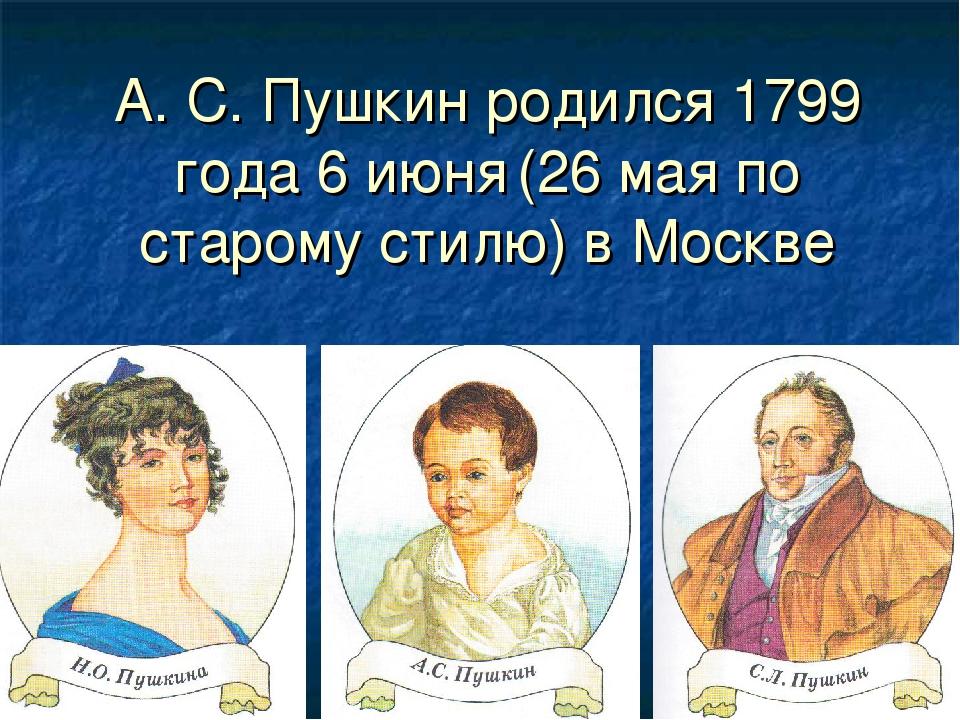 Фото русских народных праздников рисунок прекрасна для