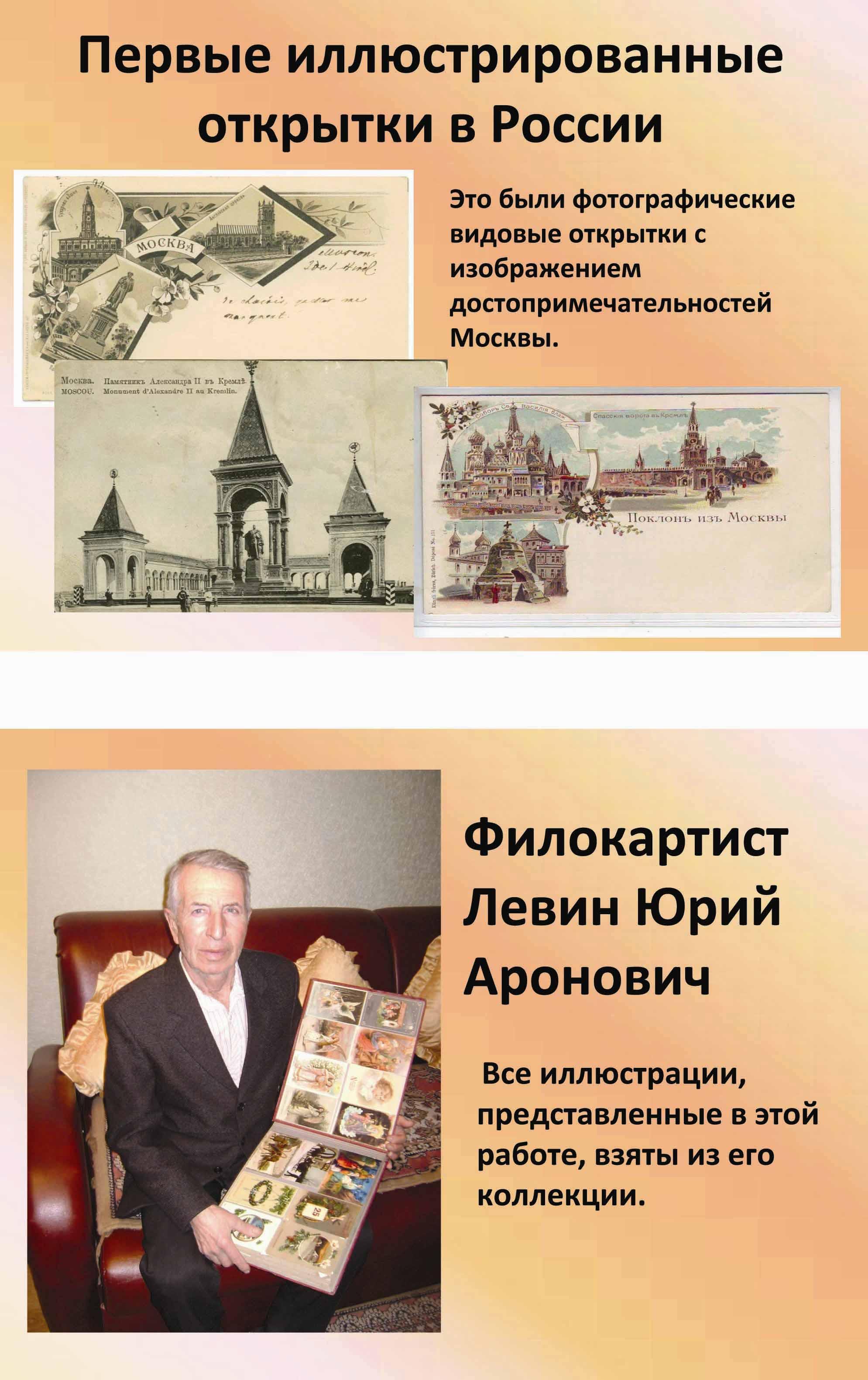 друзья, интересные факты из истории поздравительной открытки ярким бросающимся