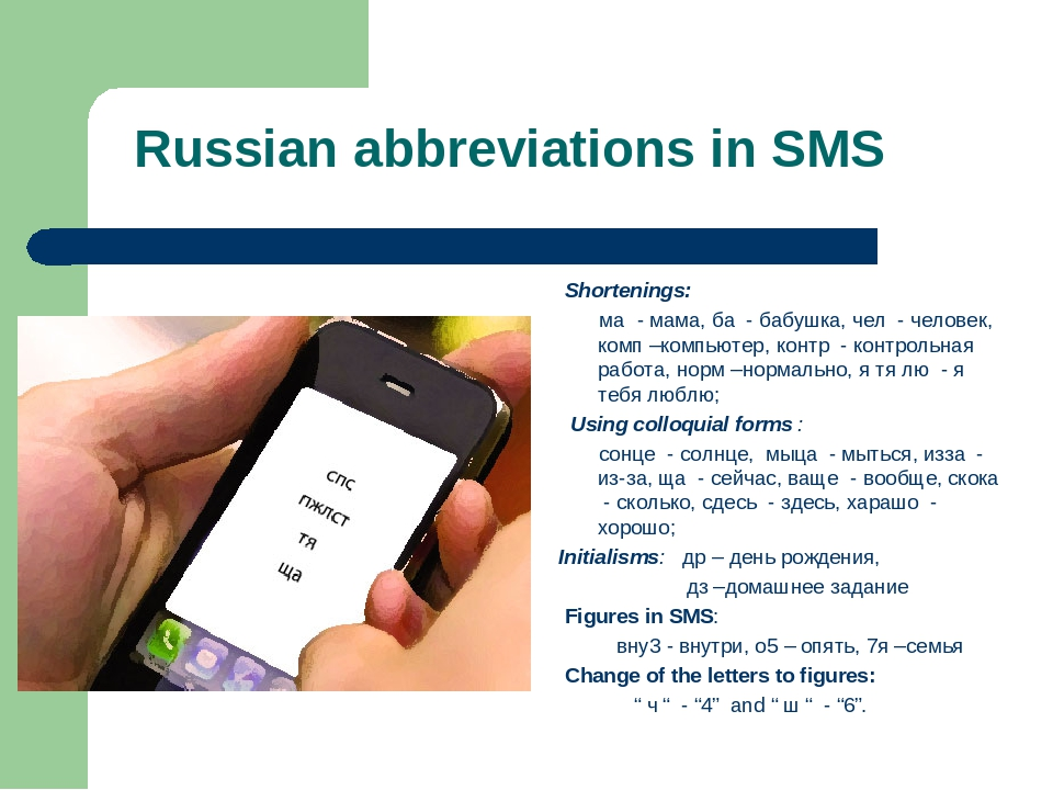 short messaging service sms the