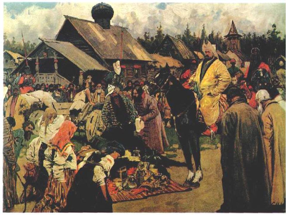 1480 год какой век техникум отраслевых