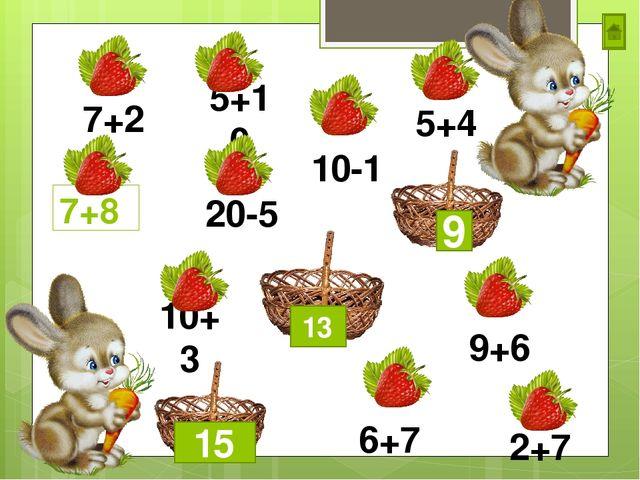 7+8 13 9 15 7+2 5+10 10-1 20-5 6+7 2+7 10+3 5+4 9+6