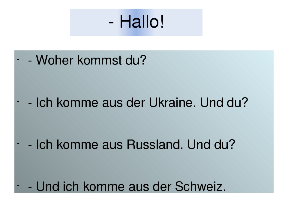 - Hallo! - Woher kommst du? - Ich komme aus der Ukraine. Und du? - Ich komme...