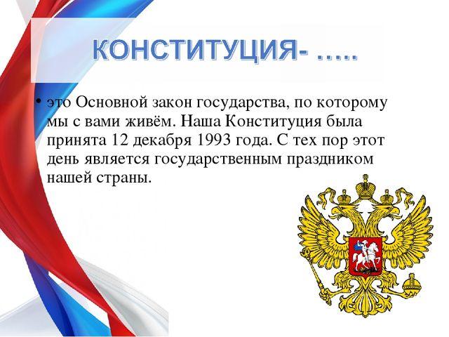 Кузнецов презентация классный час 2 класс блокада ленинграда — photo 6