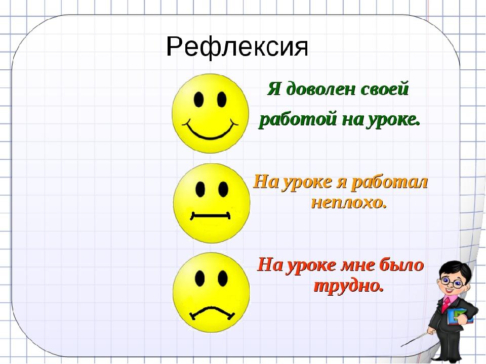 https://ds04.infourok.ru/uploads/ex/0853/00086cc2-0b7805e7/img20.jpg