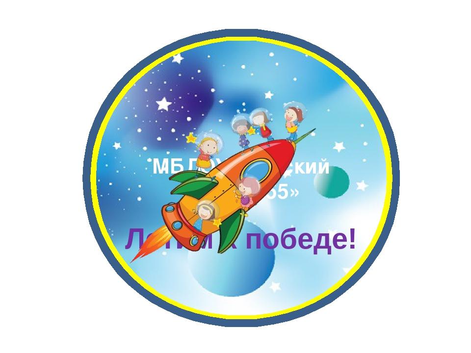 Картинки медали для детей космос, веселые