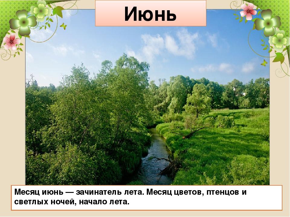 https://ds04.infourok.ru/uploads/ex/0855/00086cc4-aec7395a/img3.jpg