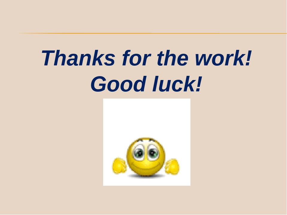 Thanks for the work! Good luck!