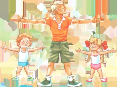 Картинка закаливание для детей на прозрачном фоне