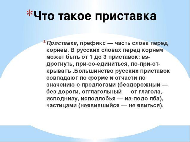 Программа кружка по русскому языку 10-11 класс