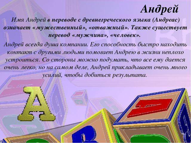 Перевод с древнегреческого языка