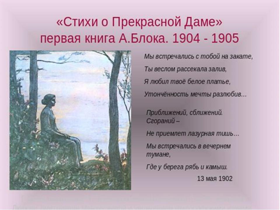 медальный зачет красивые стихи а блока проведения ремонтных