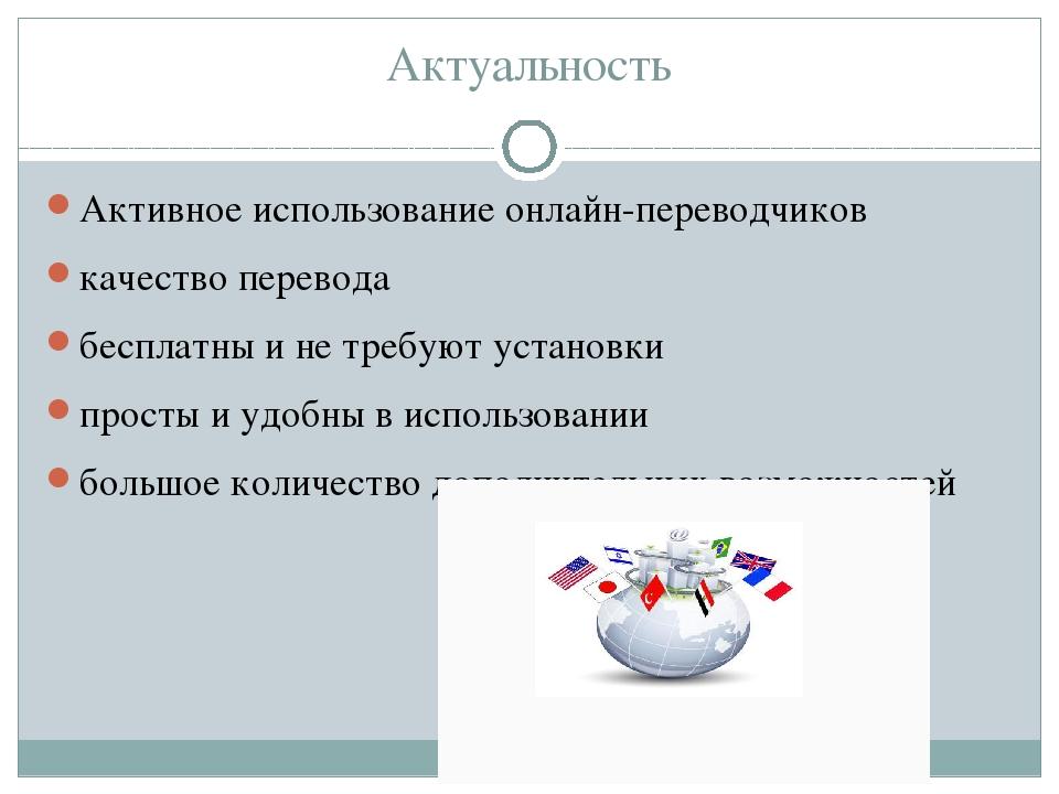 Работа для переводчиков онлайн работа рулит ласло бок читать онлайн