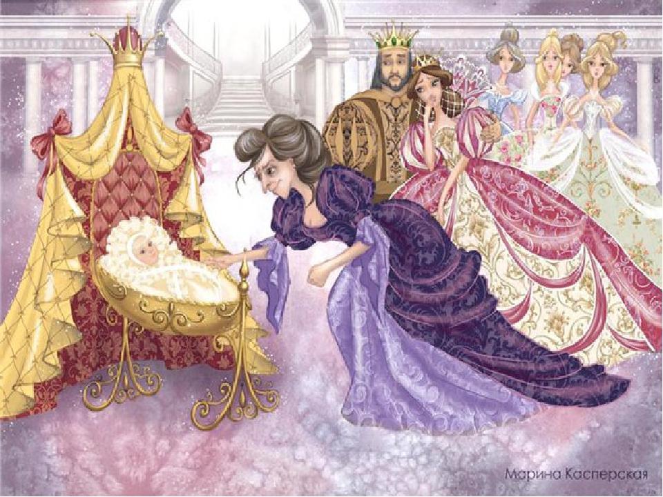 такими спящая царевна перро картинки месть разнообразна