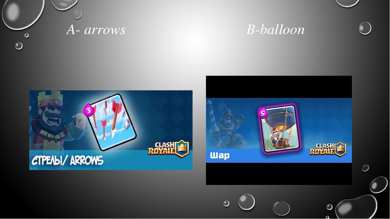 A- arrows B-balloon