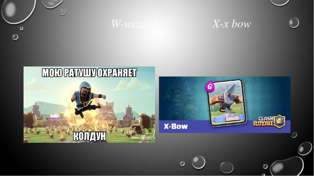 W-wizard X-x bow