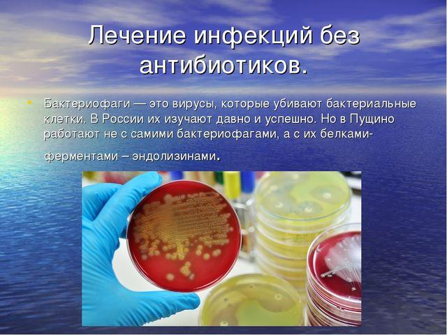 Как лечить бактериальные инфекции комаровский