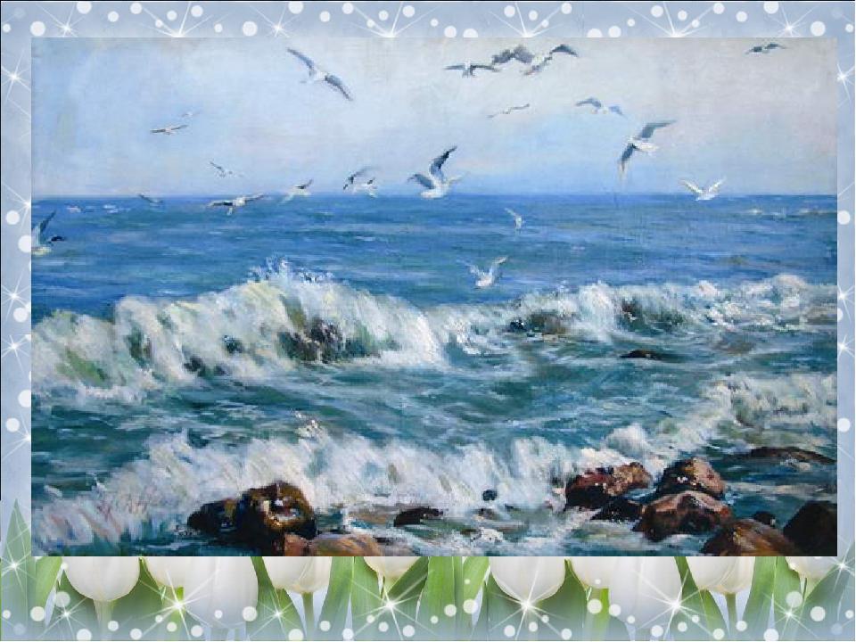 Скачать песни про сочи и море