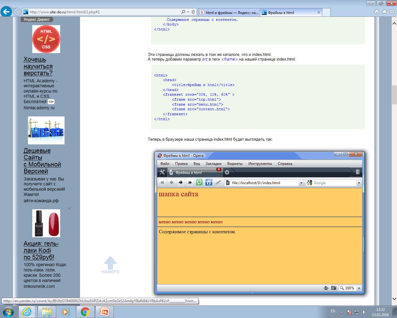 Установка ubuntu 1404 рядом с windows ubuntu linux