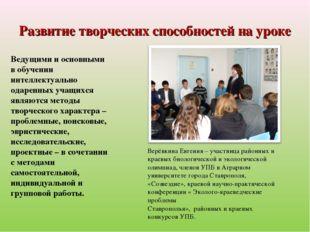 Предложения по работе районных методических объединений и