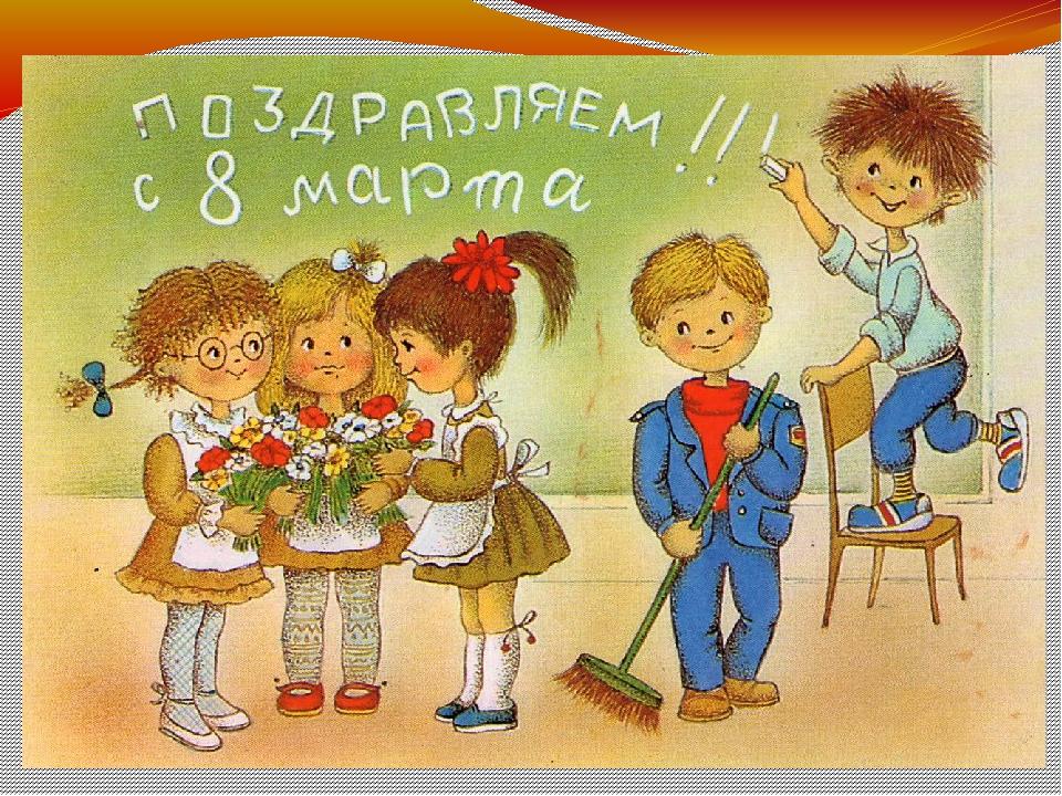 Поздравления девочке школьницы