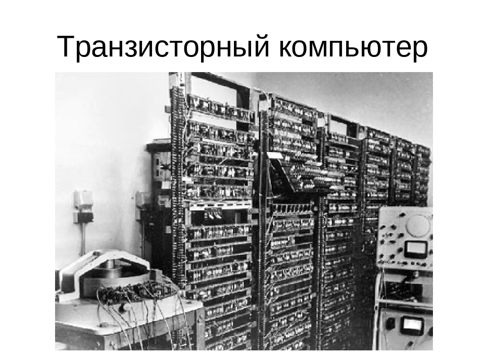 the revolution of computer programming and its use in modern era Computer - history of computing: a computer might be described with deceptive simplicity as an apparatus that performs routine calculations automatically such a definition would owe its deceptiveness to a naive and narrow view of calculation as a strictly mathematical process.