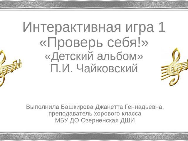 Https infourok ru videouroki 3610 водители экономят