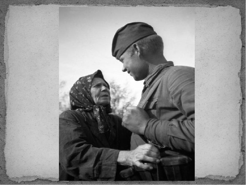 Мать в войну картинки