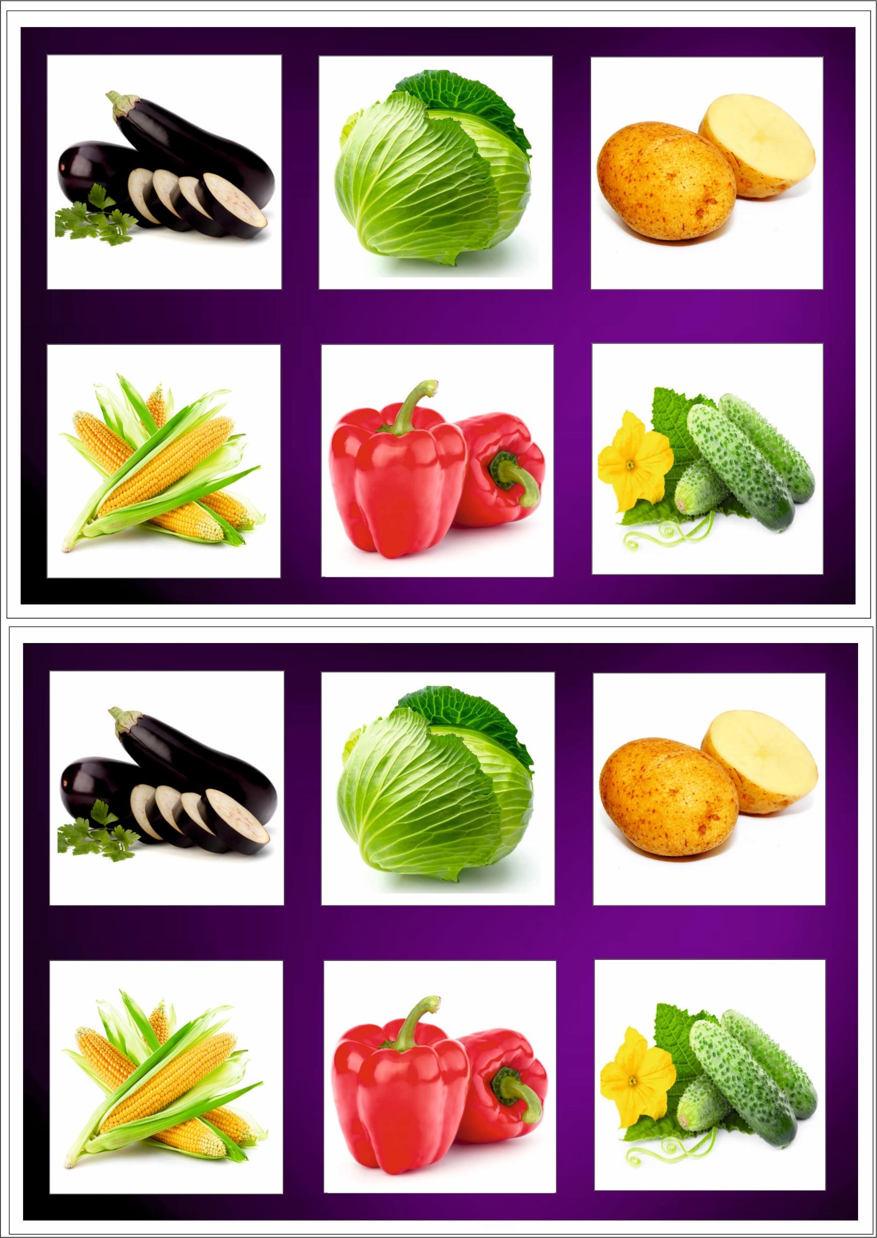овощи картинки развивающие сайт посвящен