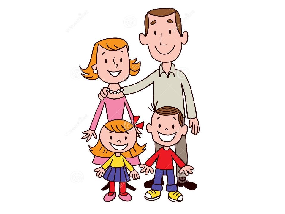 Картинка дети и родители счастливы рисунок, папе февраля своими