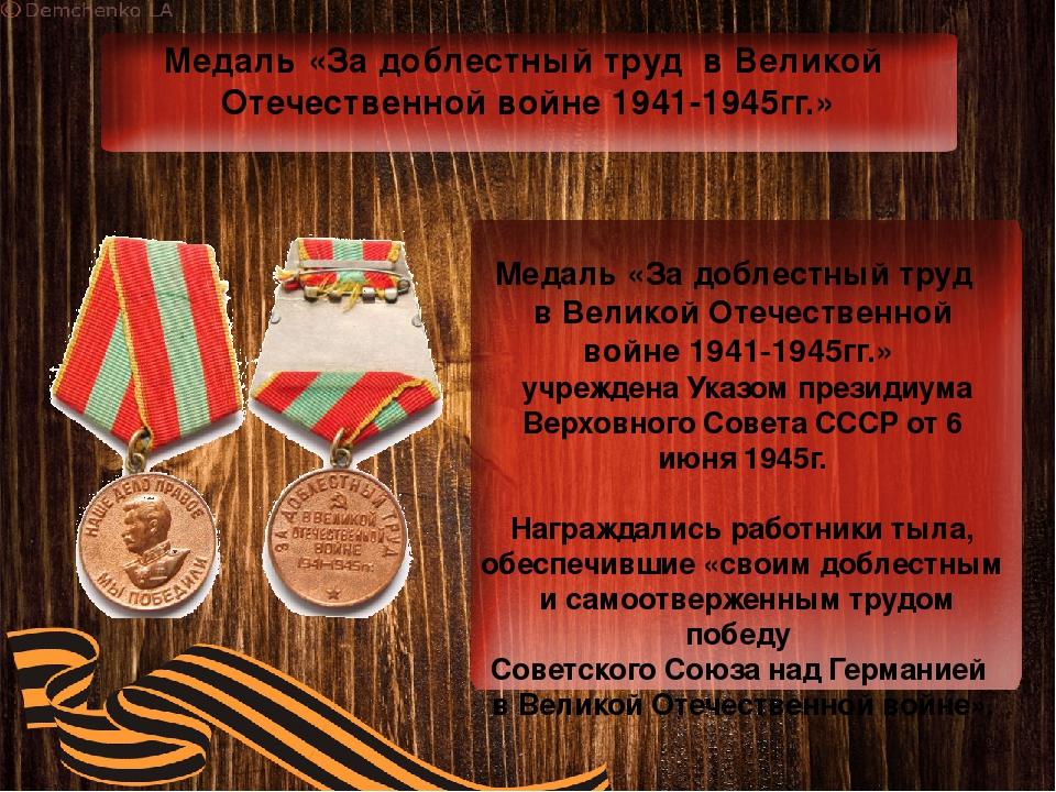 абхазском поздравление труженикам тыла проза и стихи что камешек вас