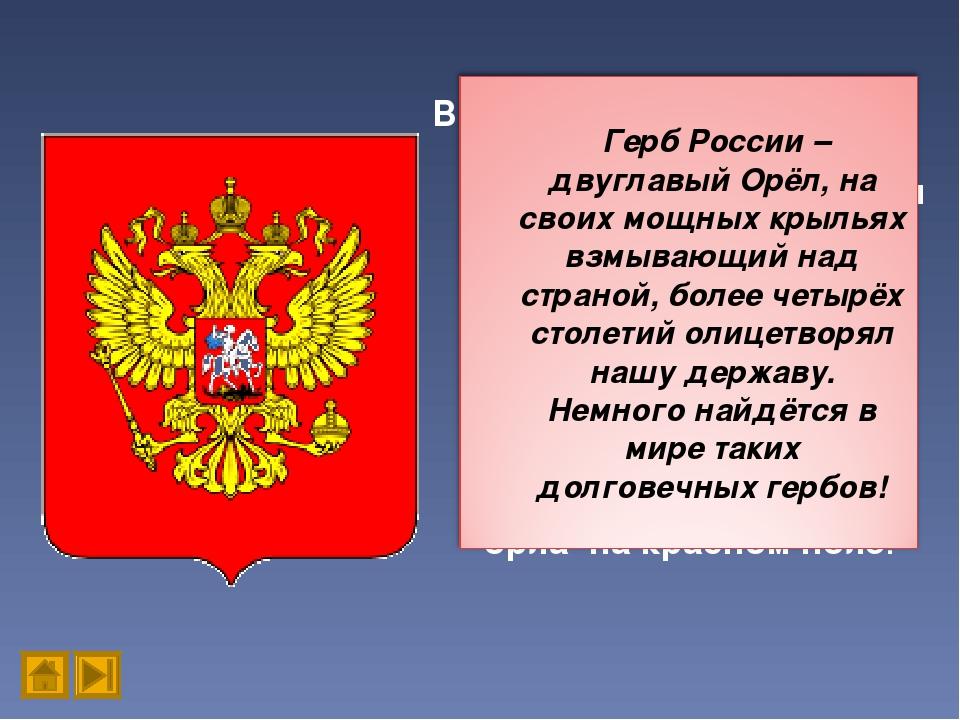В 1990 году Правительство РСФСР приняло постановление о создани Государственн...
