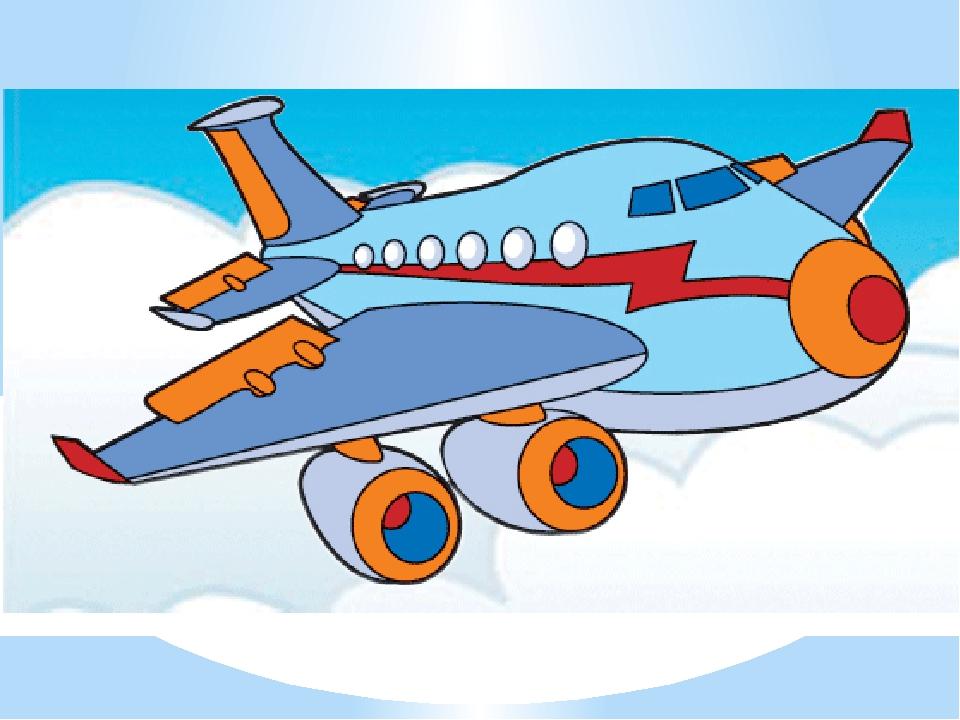 Самолет картинки для детей анимация