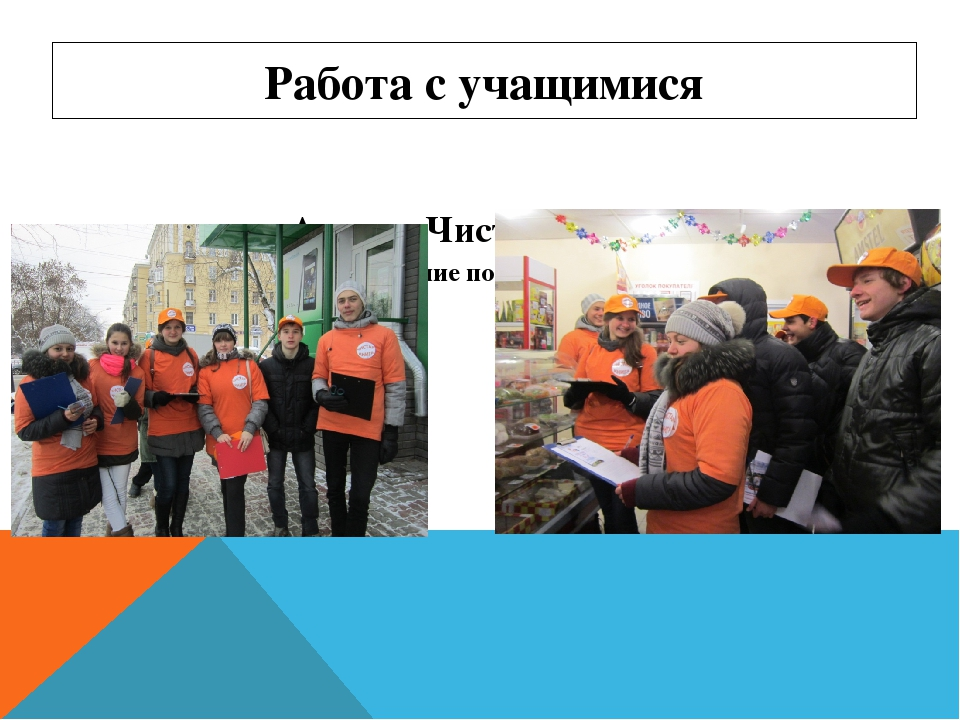 Акция «Чистая книга» Информирование продавцов об ответственности за продажу...