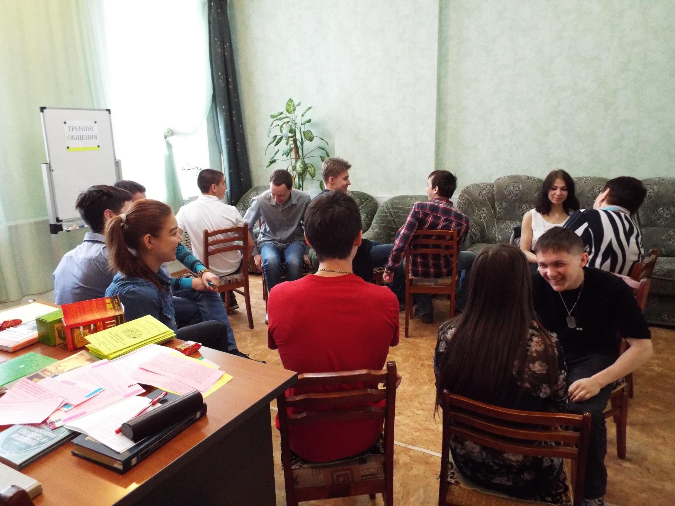 коммуникативные тренинги на знакомство