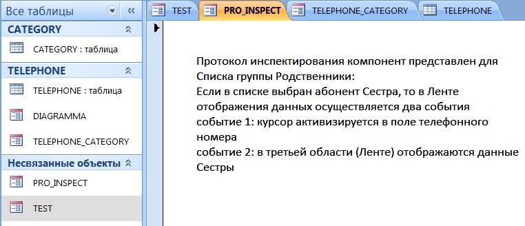 Комплект контрольно оценочных средств по оценке освоения итоговых  hello html 2b40a809 jpg