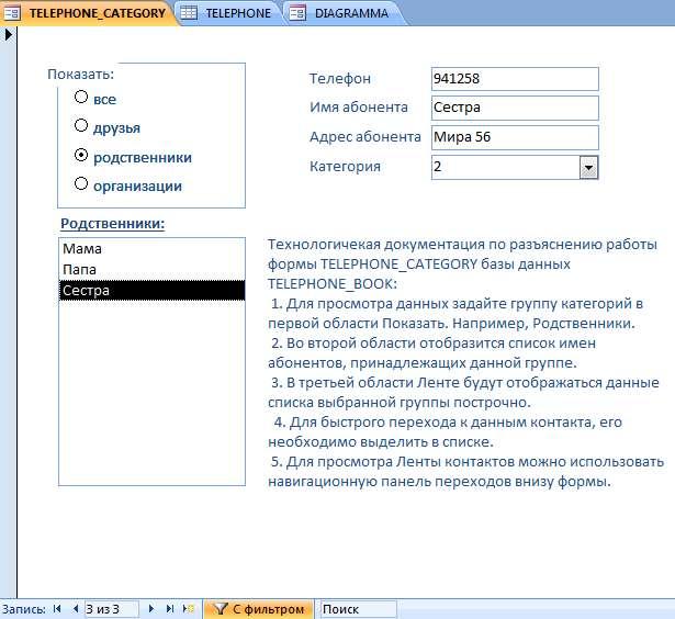 Комплект контрольно оценочных средств по оценке освоения итоговых  hello html 39a3d557 jpg