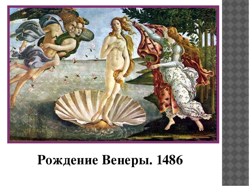 essays on the birth of venus