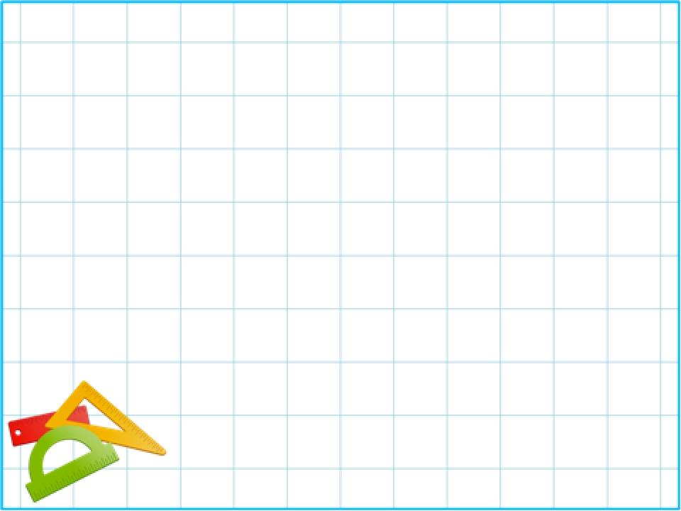 фон для презентации математика свистящих, шипящих
