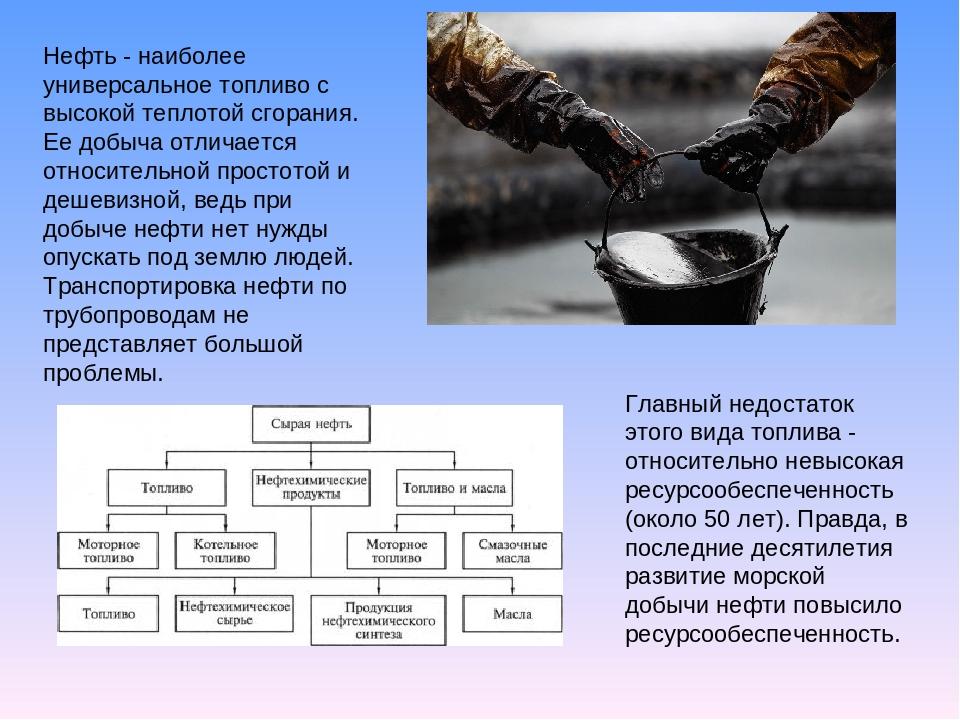 Моторные свойства нефтяных топлив