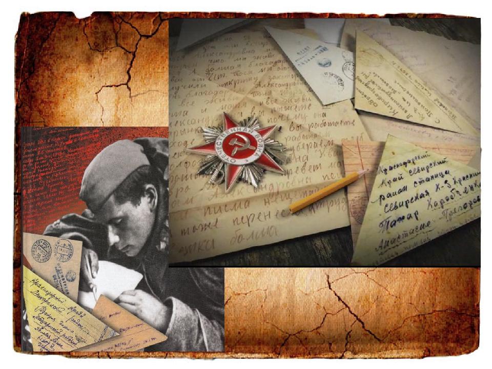 Солдатские письма открытки, для срисовки открытки