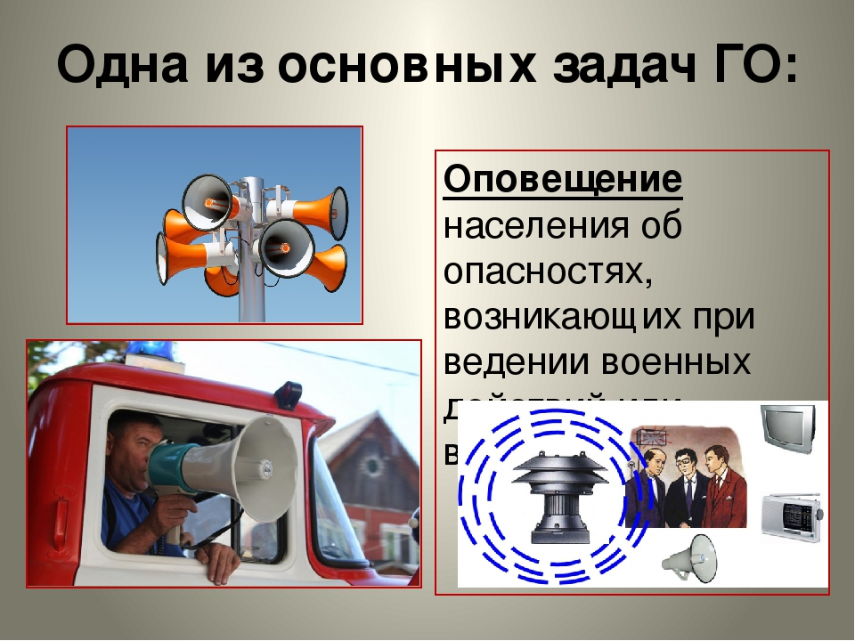 Фон для презентации русские народные сказки опаской ступаешь