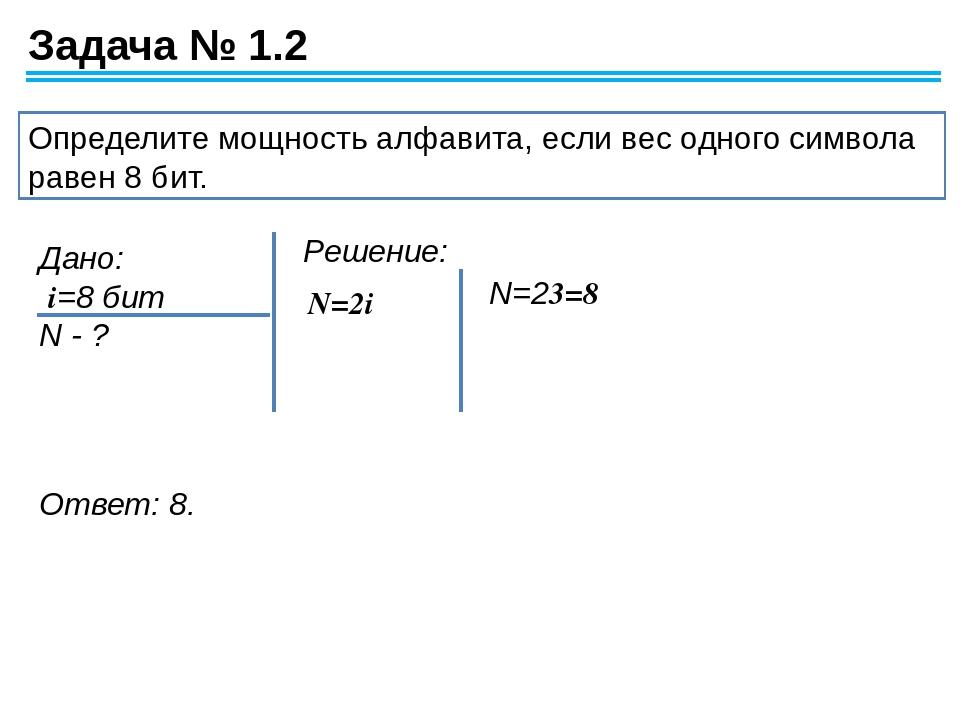 Решение задач по икт 7 класса олимпиадные задачи на движение 5 класс с решением