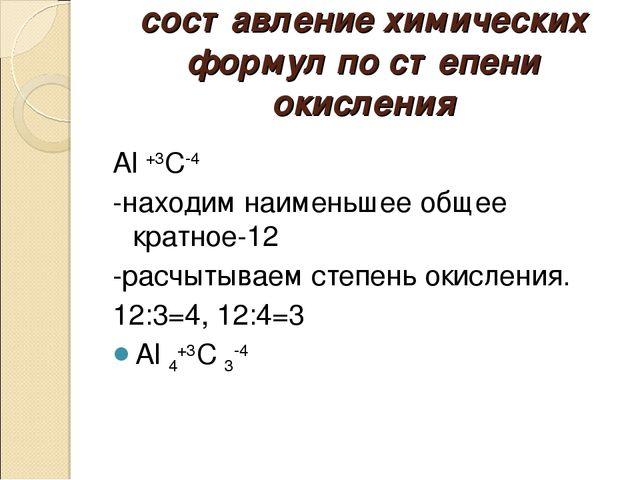 Конспект по химии 8 класс габриелян окисления
