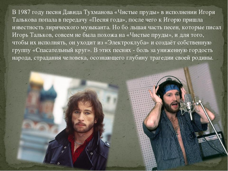 Чисто русские фото приколы хотим сказать